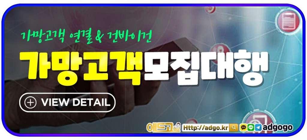 개인차량판매광고대행사백링크
