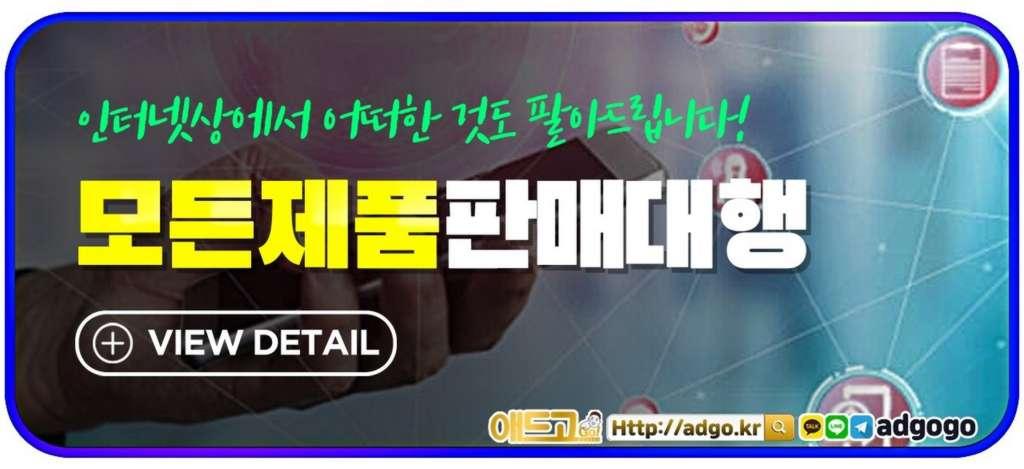 개인차량판매광고대행사랜딩페이지제작