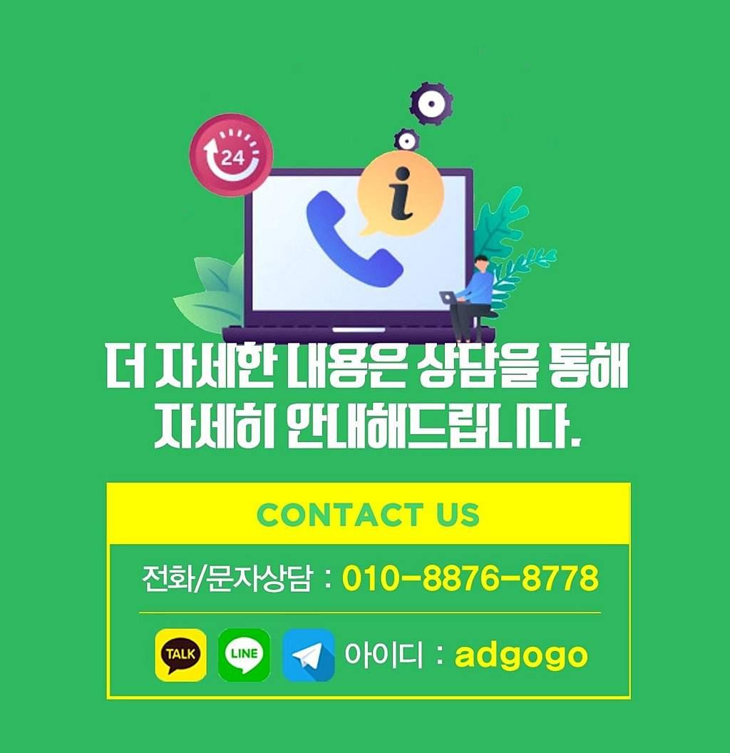 개인차량판매광고대행사언택트마케팅